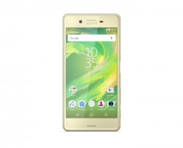 Мобильный телефон Sony Xperia X Performance Dual F8132 Lime Gold