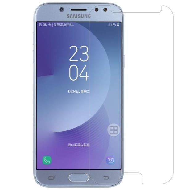 Пленка защитная для Samsung Galaxy J5 (2017) SM-J530 матовая