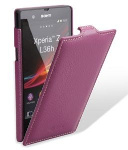 Чехол Sipo для Sony Xperia C3 Purple