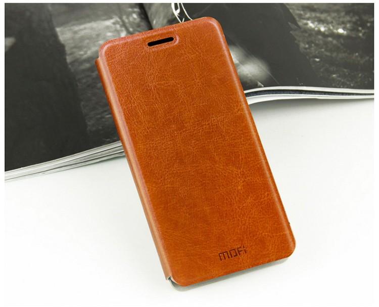 Чехол Mofi для Lenovo Vibe X2 Pro Brown (коричневый)