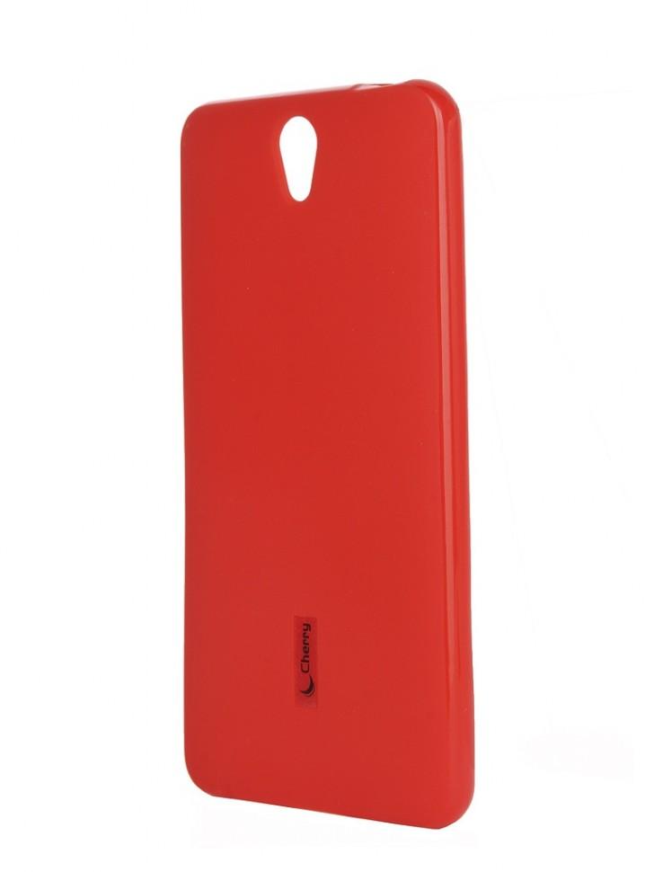 Накладка Cherry силиконовая для Lenovo Vibe S1 красная