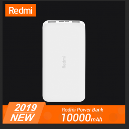 Аккумулятор Xiaomi Redmi Power Bank 10000mAh White (белый)