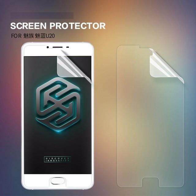 Пленка защитная для Meizu U10 матовая