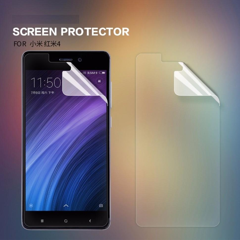 Пленка защитная для Xiaomi Redmi 4 глянцевая