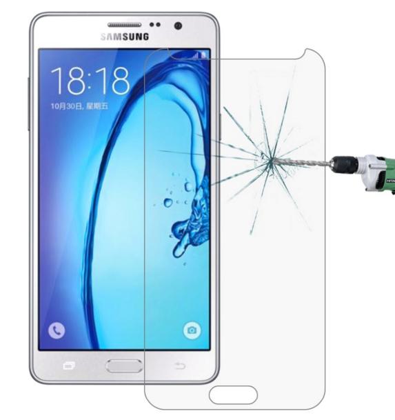 Защитное стекло для Samsung Galaxy On7 SM-G600