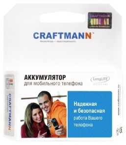 Аккумулятор Craftmann для Samsung Galaxy Wave 723 GT-S7230E