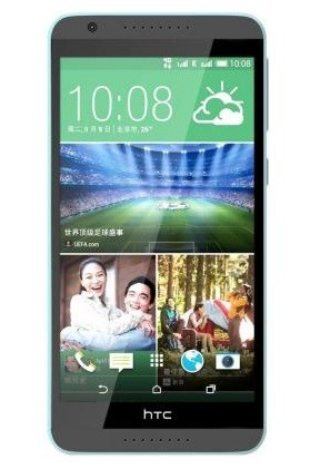 Мобильный телефон HTC Desire 820 dual sim Dark Gray/Blue