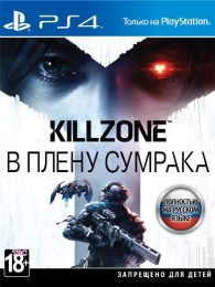 Killzone: Shadow Fall [PS4, русская версия]