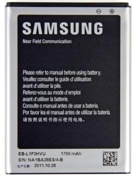 Аккумулятор Samsung GT-I9250 Galaxy Nexus (EB-L1F2HVU)